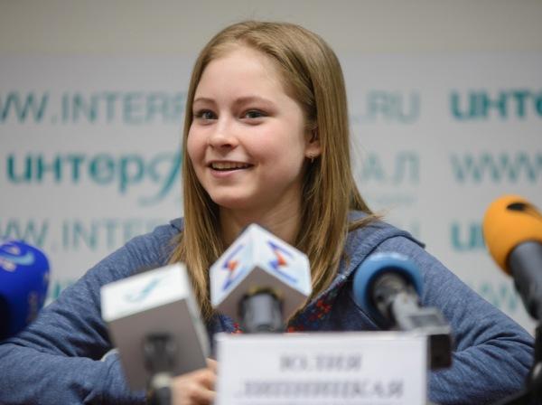 Ekaterinburg_lipnitskaya